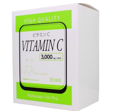 飲む!高濃度ビタミンC 3000mg